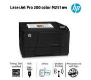 Máy in HP color LaserJet Pro 200 Color M251NW Printer